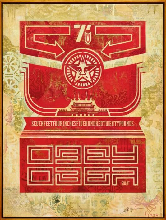大阳集团33138 7