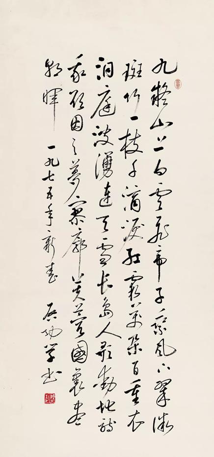 """""""景行维贤·启功作品展""""将亮相荣宝斋1104.png"""